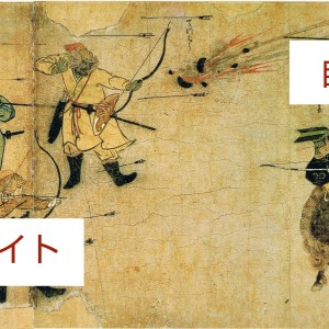 【SEOと孫子の兵法】SEO上の勝利のための5つのポイント(謀攻篇)