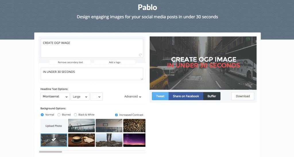 PabloでOGP画像を作る3