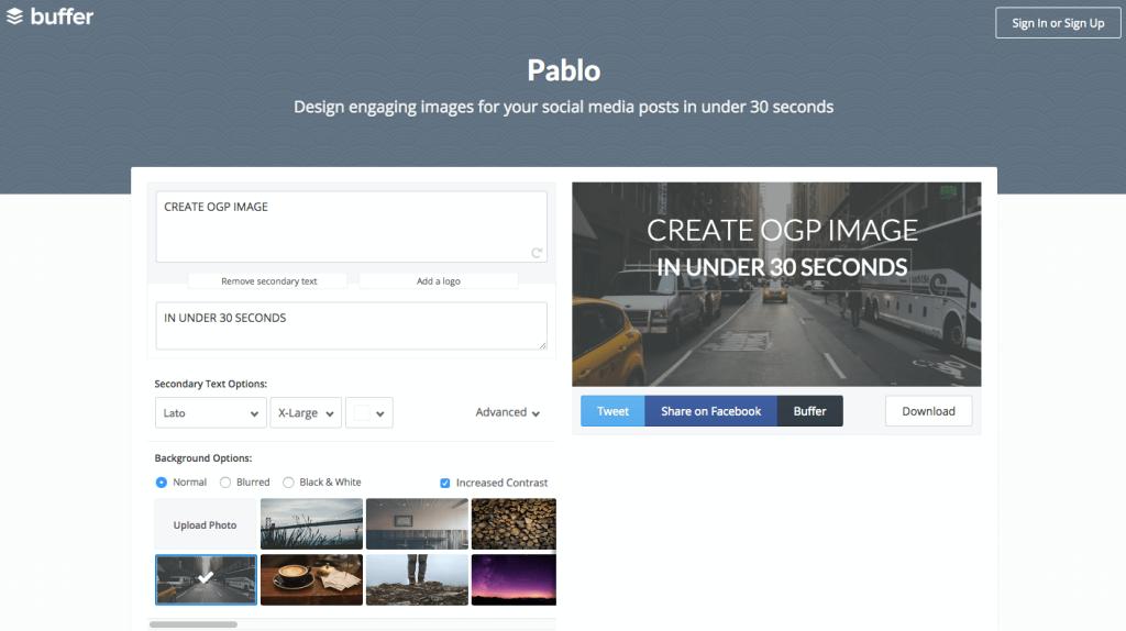 PabloでOGP画像を作る2
