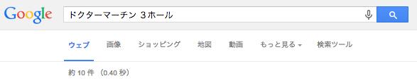 スクリーンショット 2015-08-31 0.30.27 (1)